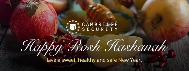 cambridge-rosh-hashana-blog